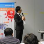 佐藤専務が新エネルギー事業部の今後とセミナーを総括
