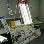 LED照明の展示